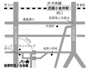 西之台会館MAP